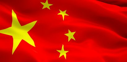 Update: China calls for more int'l support for Somalia
