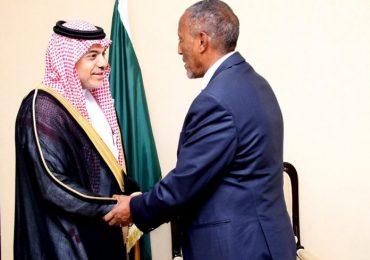 WAR XASAASI AH: Ma Dhabbaa in Sacuudiga uu aqoonsaday Baasaboorka Somaliland + XOG