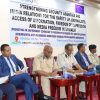 FESOJ organizes a meeting on strengthening security agencies and media relations for… +(PHOTOS)