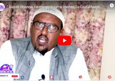 DAAWO VIDEO: Somaliland oo isku khilaafsan in wafdi ka socda uu tago Kismaayo (Maxa cusub)!