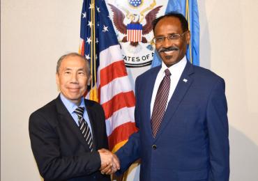 Somali Finance meets US ambassador in Mogadishu