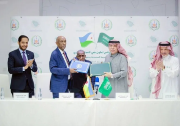 Djibouti signs commercial program with Saudi