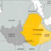Over 2,000 Somali nomads in Ethiopia die of mysterious illness since 2014